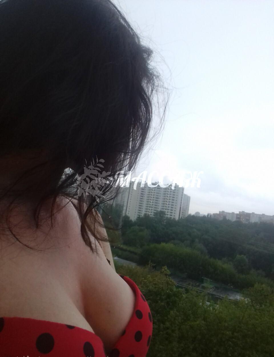 intim-dosug-shodnenskaya